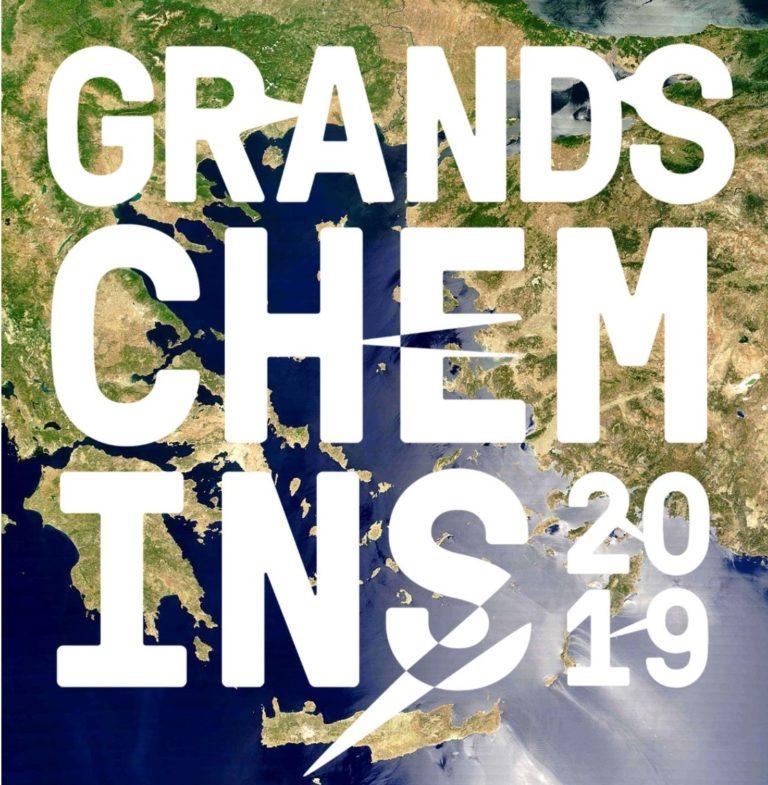 GRANDS CHEMINS 2019 LOGO QUADRI
